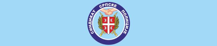 """Завршена пета полицијада """"Златибор 2012."""""""