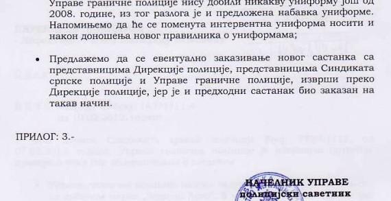 Бојан Голубовић на TFC submission турниру