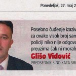 Синдикат српске полиције у медијима јануар – јун 2013.године