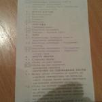 ivanjica_deklaracija_Sandra_Corpico
