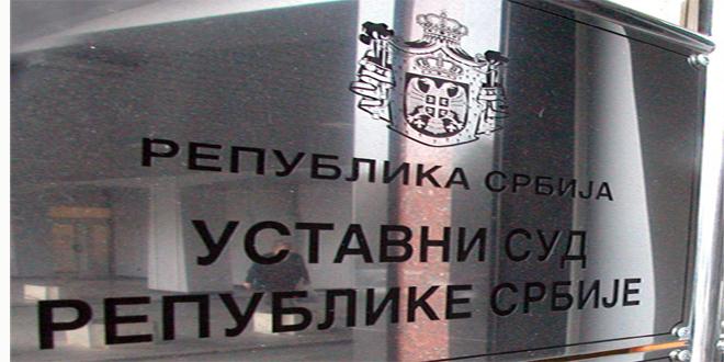 Иницијатива Уставном суду Србије