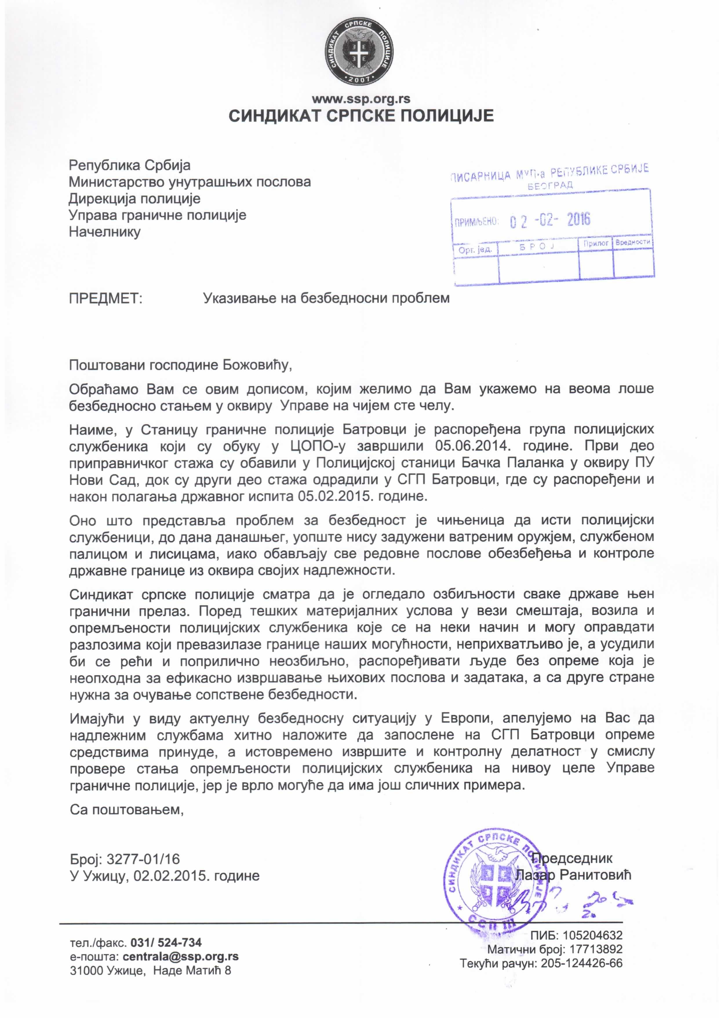 bozovicu 02022016