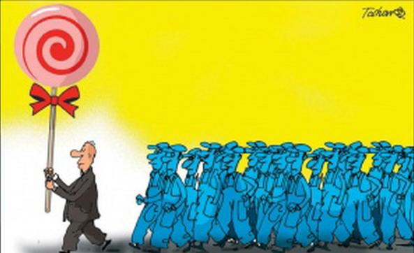 Колеге синдикалци, не заборавите на колегијалност!