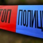 stop_policija_rs-660x330
