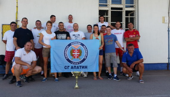 SG Apatin: turnir u basketu