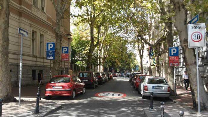 РЦ Београд: састанак са руководством ПС Стари Град