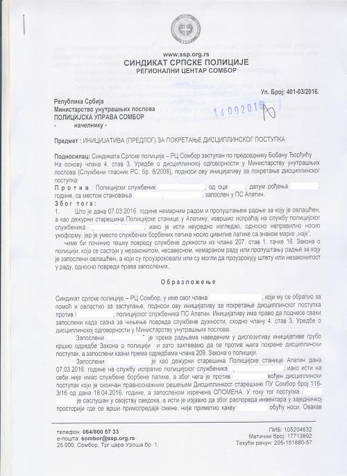 staresina-disciplinska-str-1