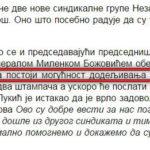 nsp-vozila-mehov-krs-bozovic-cut