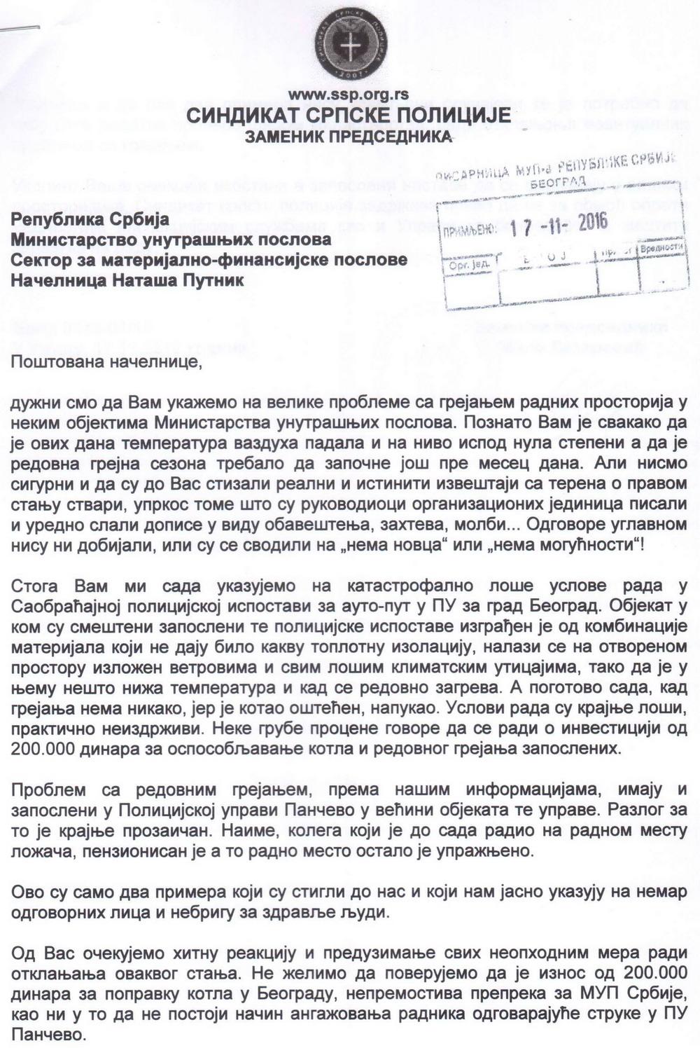 natasa_putnik-1