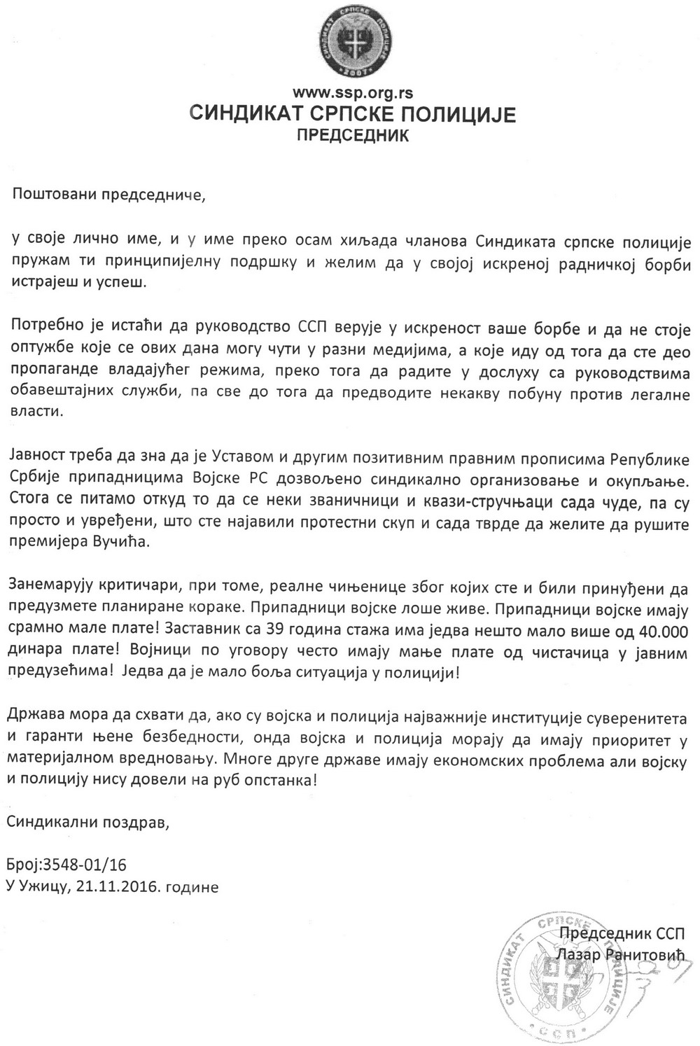 podrska-vojnom-sindikatu-0012