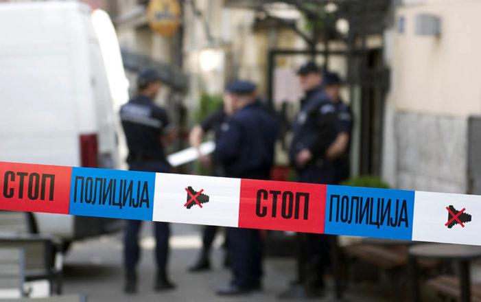 Малолетна лица нападачи на полицајце