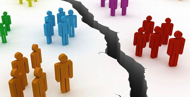Поверенику за равноправност – Притужба због посебне накнаде