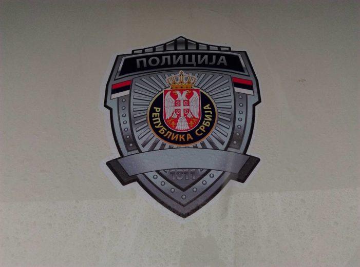 Неспојиви послови са полицијском професијом и службеним дужностима