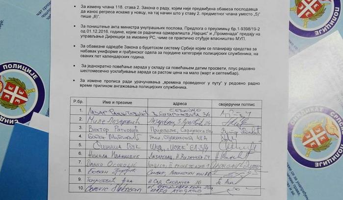 Петицију је први потписао председник ССП са најближим сарадницима.