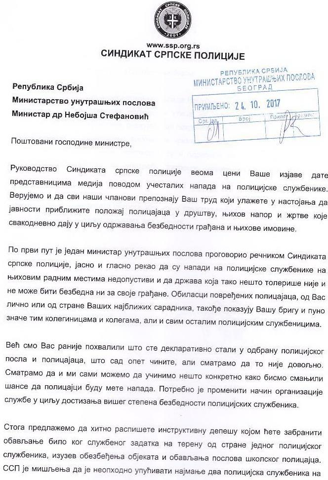 Dopis ministru Nebojsi Stefanovicu-24.10.2017. (1)
