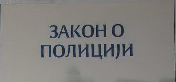 ЗАКОН О ПОЛИЦИЈИ: МУП уважио бројне предлоге Синдиката српске полиције