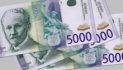 BONUS OD 10.000 DINARA SVE BLIŽI