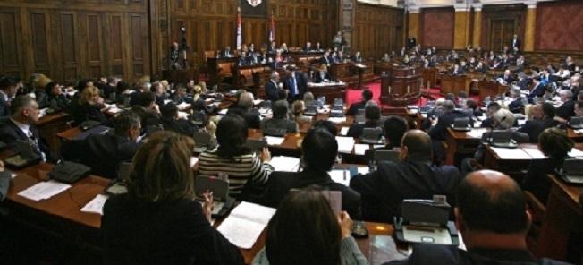 Закон о изменама и допунама закона о полицији
